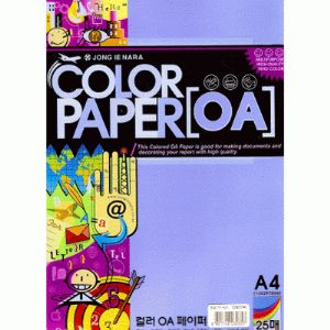 Premium A4 coloured paper, blue, 21cm x 29.7cm, 10 sheets, (ok1105a)
